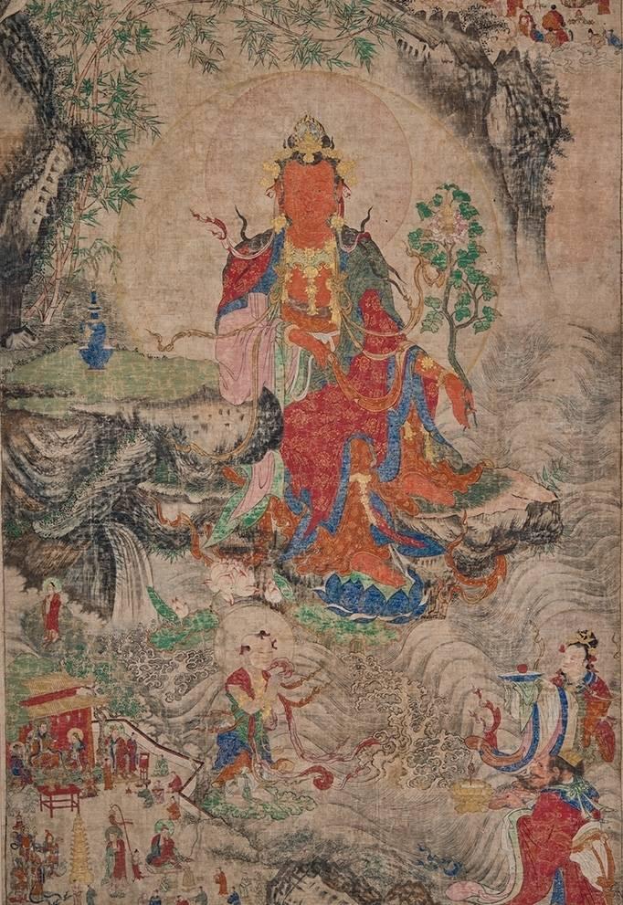 Sarvadharma Mahasandhi Samantabhadra Bodhichitta Vajra Kulaya Rāja Maha Tantraraja Nama Mahayana Sutra Maitreya%20Bodhisattva