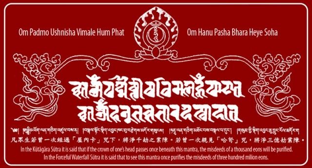 Maha Vaipulya Mahasamnipata Bhadrapala Bodhisattva Parivarta Nama Mahayana Sutra Red_waterfall_sutra