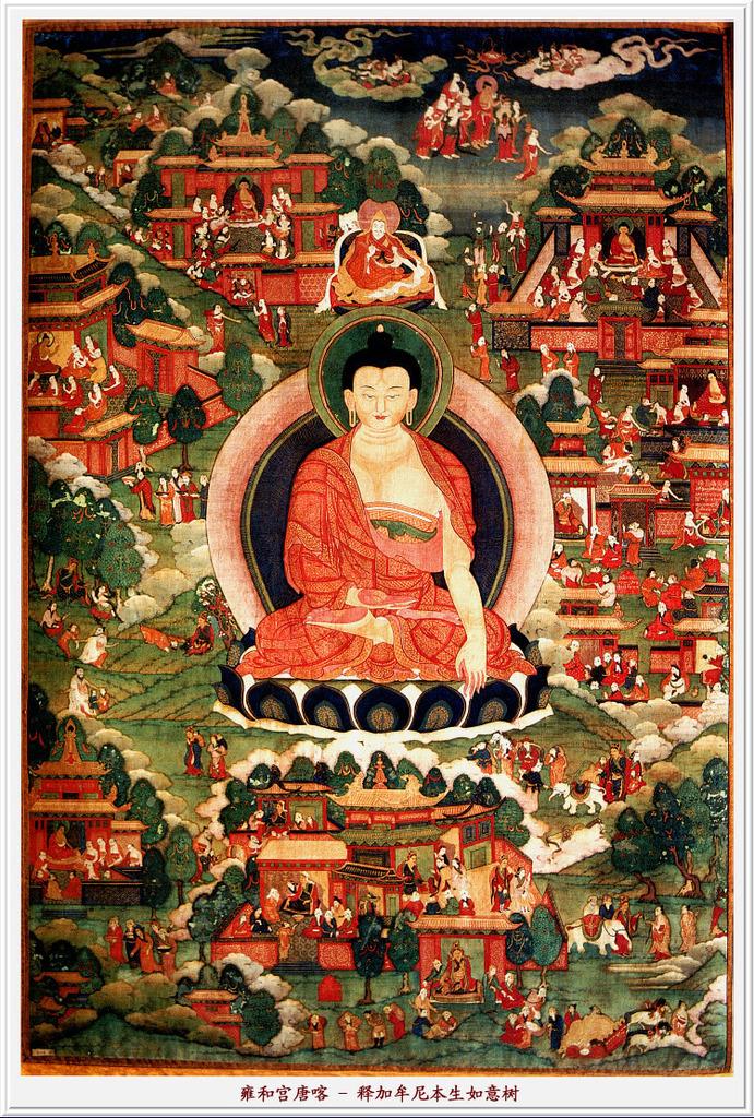 Arya Sri Lalitavistarah Maha Vaipulya Nama Dharmaparyaya Mahayana Suttram Sakya_lh0