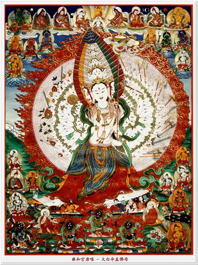 Suramgama Usnisa Sitatapatra Suttram Sitatapatra12
