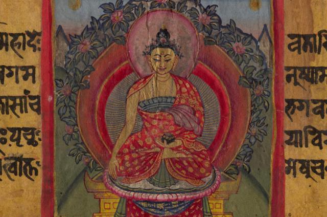 Arya Sri Lalitavistarah Maha Vaipulya Nama Dharmaparyaya Mahayana Suttram Slider-3