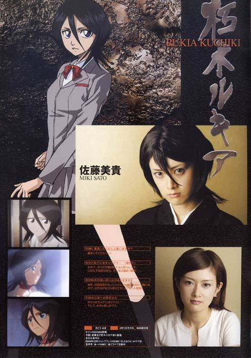 [Shounen Manga] - Bleach BC_0910