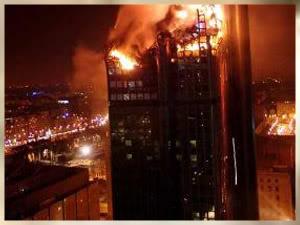 Edição de Agosto 2009 Empirefire