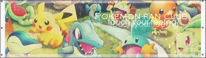 1 số sign Pokemon cũ Pkm_ban1