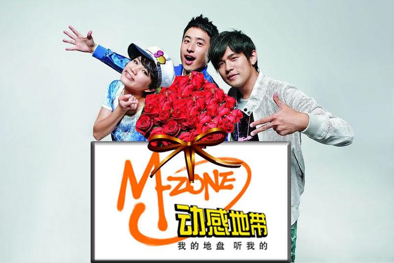 Iklan M-Zone (with Jay Chou & Wilber Pan) 709941501632e20242a75bdd