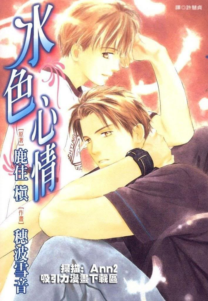 Cuales son tus 5 mejores mangas de yaoi????!!! - Página 2 02-YbKmch