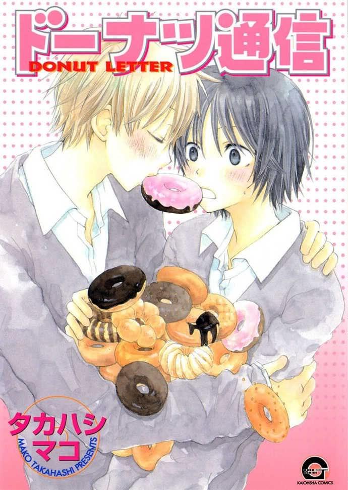 Cuales son tus 5 mejores mangas de yaoi????!!! - Página 2 03-DntLtr