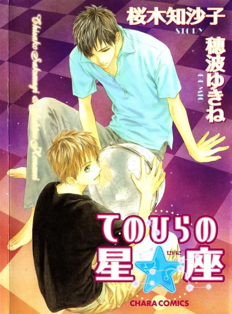 Cuales son tus 5 mejores mangas de yaoi????!!! - Página 2 04-TnhrSz