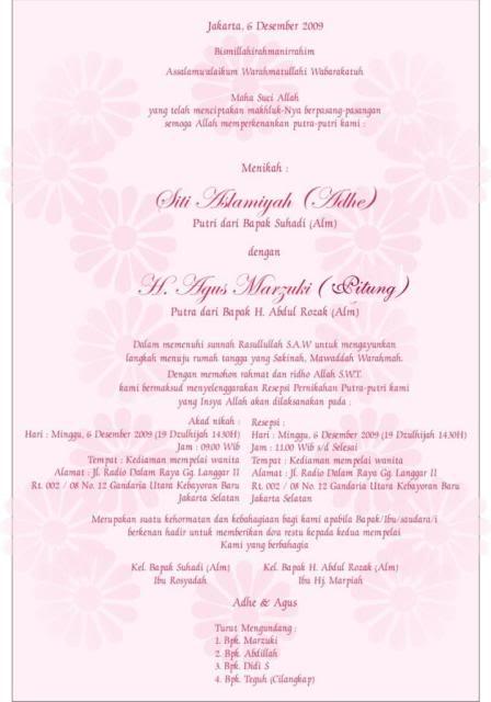 undangan pernikahan PITUNG Pitung2