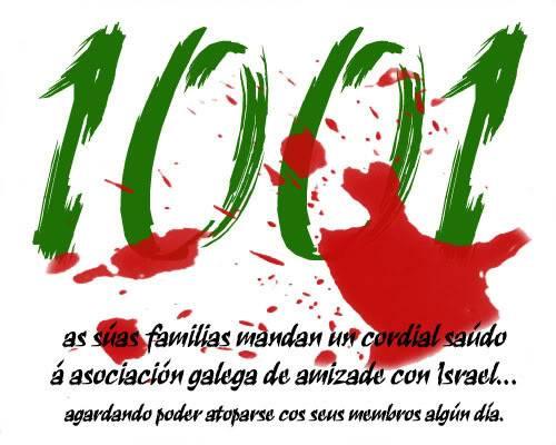 Bombardeo israelí sobre Gaza - Página 3 1001gaza