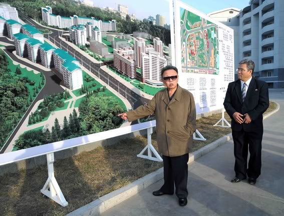 República Popular Democrática de Corea 4-0