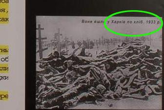 Holodomor , ¿que es ficcion y que realidad? - Página 2 7