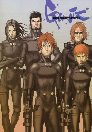 Gantz - manga Gantz4
