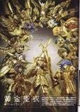 Saint Seiya Chronicles Th_img0030eq6
