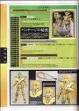 Saint Seiya Chronicles Th_img0038sx3