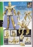 Saint Seiya Chronicles Th_img0052yu1