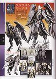 Saint Seiya Chronicles Th_img0066qv2