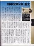 Saint Seiya Chronicles Th_img0085ff4