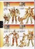Saint Seiya Chronicles Th_img0102zb4