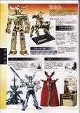 Saint Seiya Chronicles Th_img0104xw2
