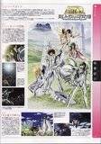 Saint Seiya Chronicles Th_img0119yf1