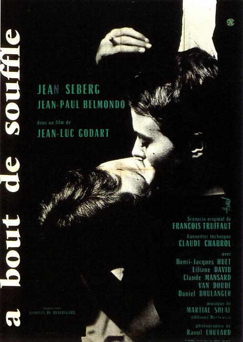 Filmski plakati - Page 6 1960_ABoutSouffle31