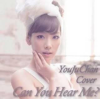 [Solo-Comparison] Taeyeon - Can you hear me 2008 vs. 2011 Canyouhearme