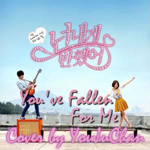 [Solo] You've Fallen For Me - Jung Yonghwa Fallen