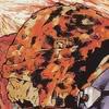 Postes vacants {Shinigami (6/6)} Gars3