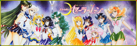 Xeno 3D other works - Page 2 SailorMoon-Signature-KDash31987-smallversion