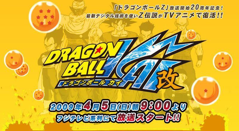 Nuevo anime de Dragon Ball Dbk
