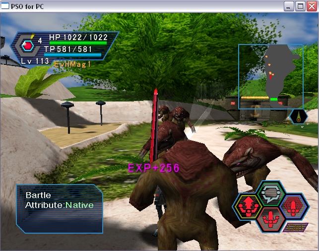 PSO PC/ V1&V2 Screenshot Gallery! - Page 10 Hax2