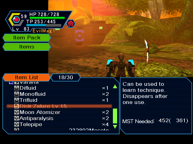 PSO PC/ V1&V2 Screenshot Gallery! - Page 8 YES