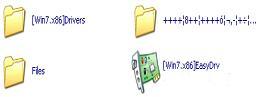 driver pack xp2 unidriver,win7 32bit64bit with latest crack Win7copycopy
