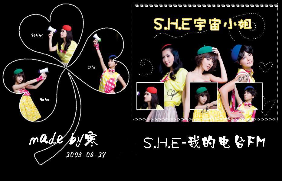 Wallpaper của S.H.E ThemeofSHE001