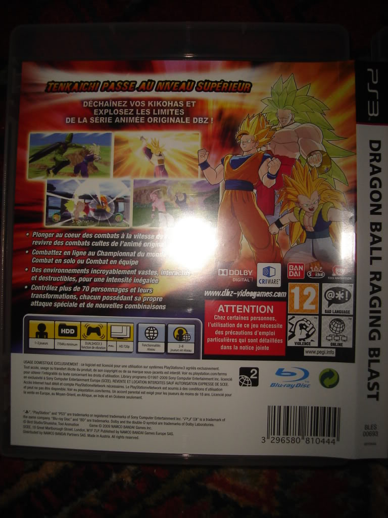 Dragon Ball Raging Blast / PS3 DSC01517