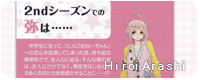 Foro gratis : Hiroi Arashi Profiles