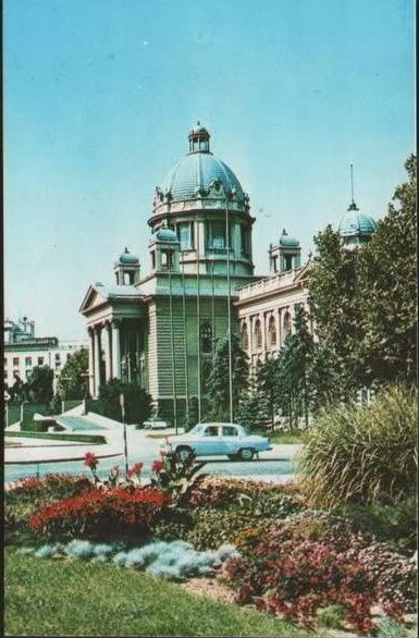 Istorija Beograda Skupstsedamd