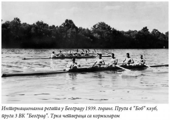 Kako je Beograd zaista dobio svoje 'more' - Ada Ciganlija Veslaciada