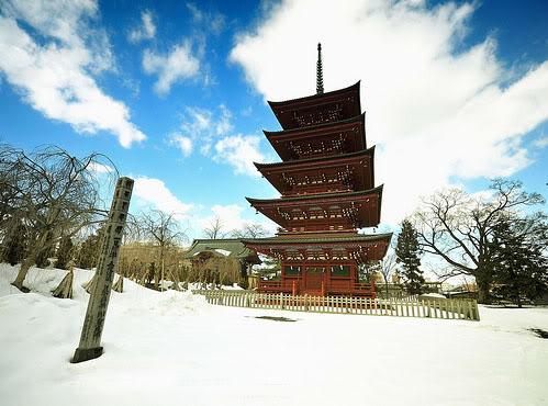 Fotografias - Japon Japan_04-1