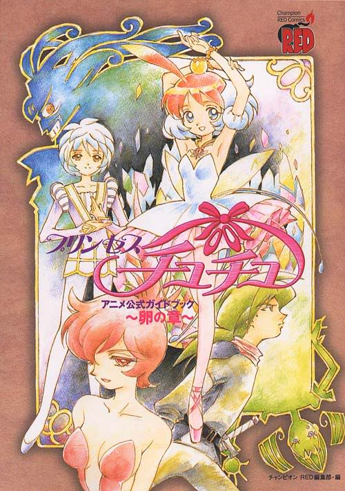 Princess Tutu/OHSHC - Page 3 S_book