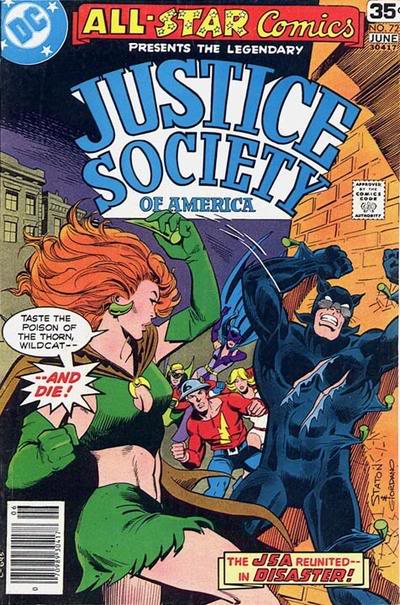 Justice Society of America: World's Greatest Heroes? All-StarComics72