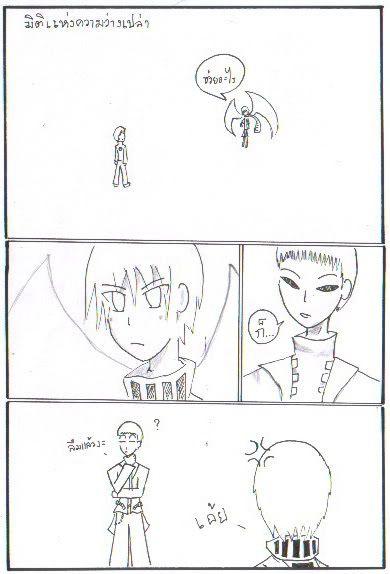 [Boss Character]อุปสรรคในการต่อสู้(อัพเดทบอสเพิ่มค่ะ) - Page 2 02