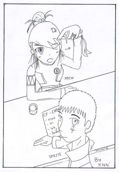 [ธนาคารรูปKNN'] (ลงภาพสี ครั้งแรกที่ใช้ Saiเมาส์หนู..) หน้าล่าสุดครับ Cafe