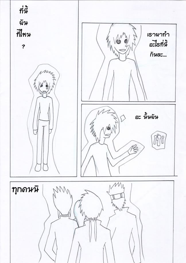 [Character CF2.5] กิติพงศ์ พันชัย (Prite) = complete! ITSP00