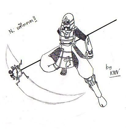 [ธนาคารรูปKNN'] (ลงภาพสี ครั้งแรกที่ใช้ Saiเมาส์หนู..) หน้าล่าสุดครับ Untitled-Scanned-111
