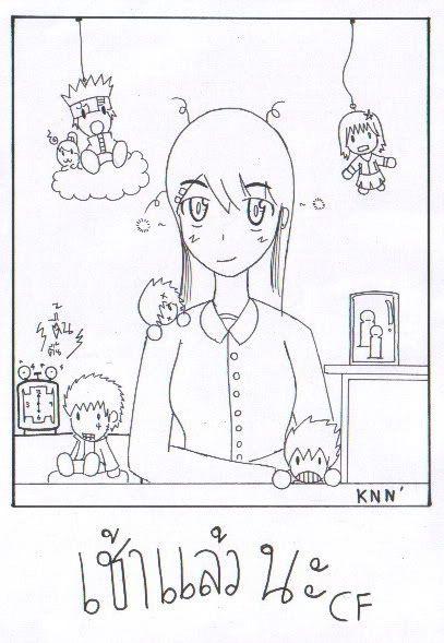 [ธนาคารรูปKNN'] (ลงภาพสี ครั้งแรกที่ใช้ Saiเมาส์หนู..) หน้าล่าสุดครับ Monig