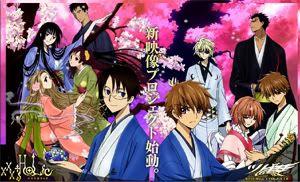 Tsubasa Shunraiki (ツバサ春雷記), Tsubasa: Las crónicas del trueno primaveral 211008