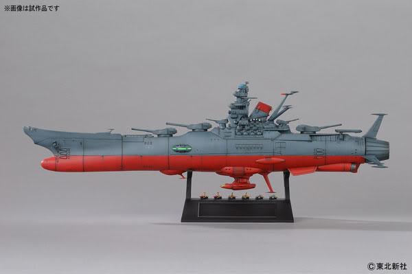 Yamato Space Battleship 1-500_UCHUUSENKAN_YAMATO3_DEC2010_BANDAI_7140