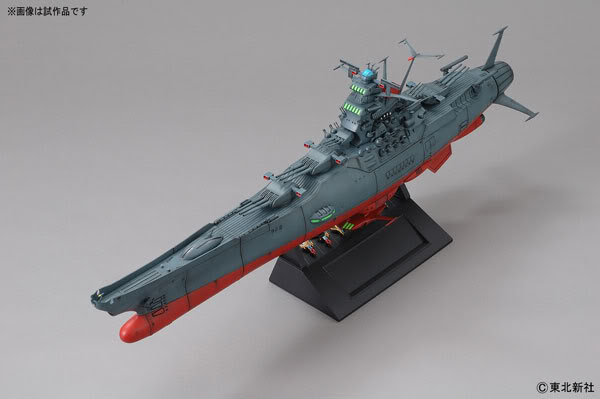 Yamato Space Battleship 1-500_UCHUUSENKAN_YAMATO4_DEC2010_BANDAI_7140